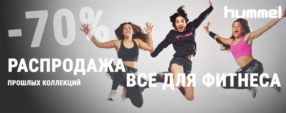 banner-fitness2-70-1140x452