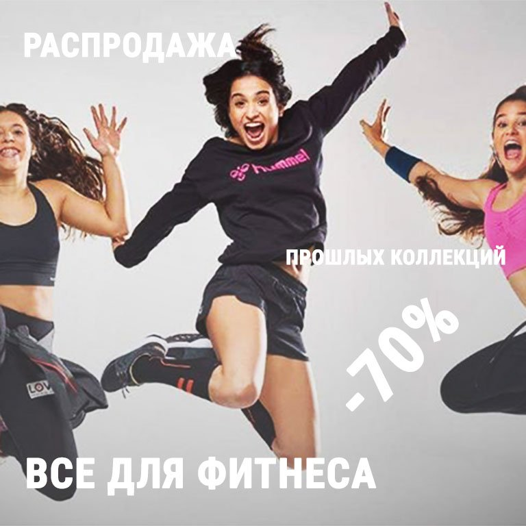 banner-fitness2-70-768x768