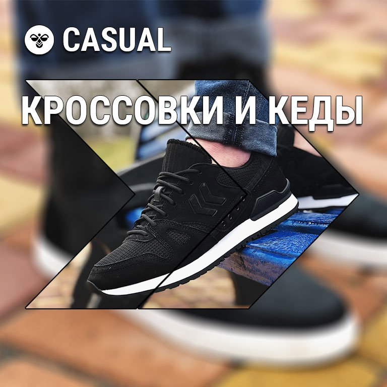 casual-shoes-banner-768x768