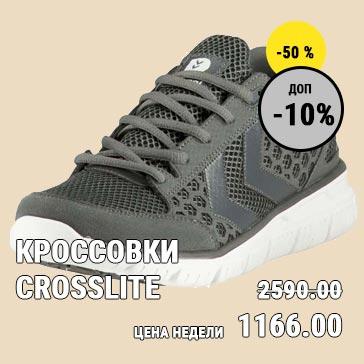 кроссовки 060-281-2336